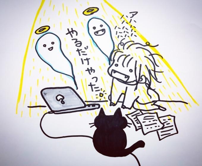キナコ40代突入 (*≧∀≦*)!_f0115311_23055955.jpeg