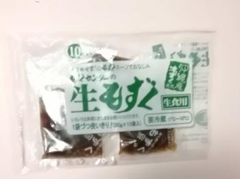 お気に入り食材(松浦)_f0354314_22120898.jpg