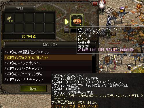 b0056117_08483006.jpg