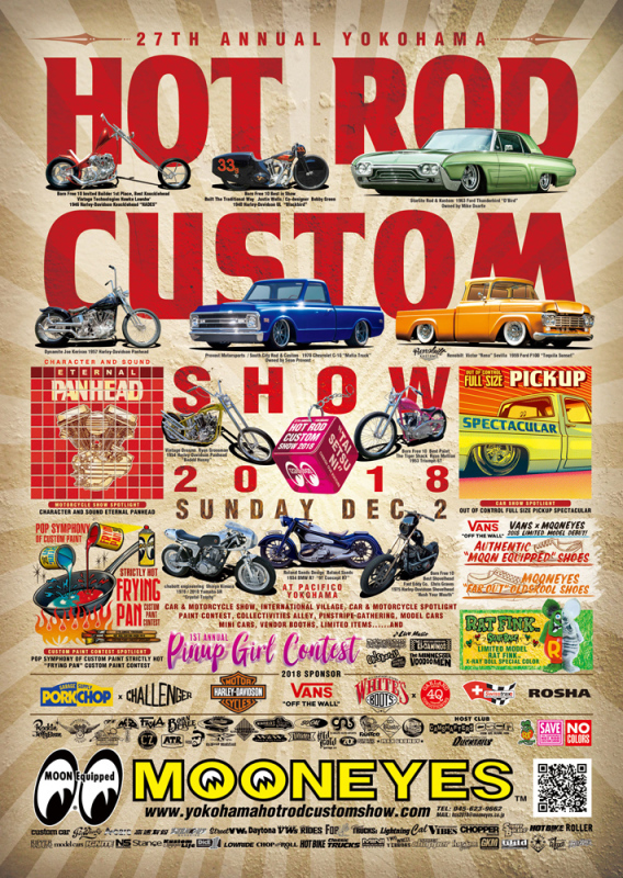 YOKOHAMA HOT ROD CUSTOM SHOW 2018_c0374027_16065349.jpg