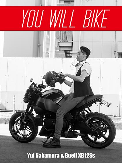 君はバイクに乗るだろう VOL.153_f0203027_14575811.jpg