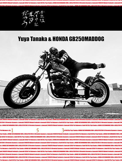 君はバイクに乗るだろう VOL.153_f0203027_14575815.jpg