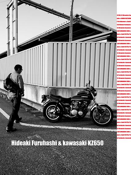 君はバイクに乗るだろう VOL.153_f0203027_14575832.jpg