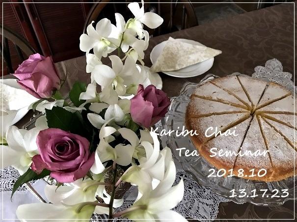 """Karibu Chai 12th Anniversary Seminar~""""Queen Victoria""""_c0079828_21505716.jpg"""