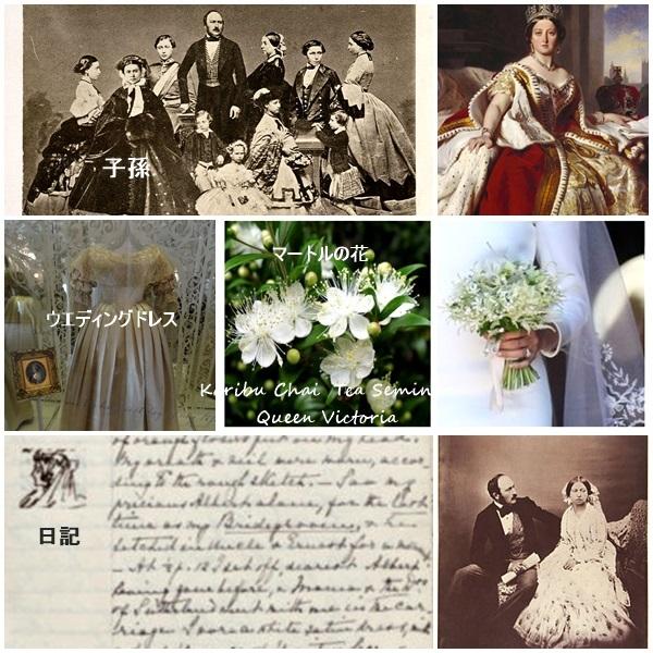 """Karibu Chai 12th Anniversary Seminar~""""Queen Victoria""""_c0079828_23021801.jpg"""