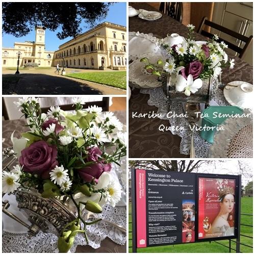 """Karibu Chai 12th Anniversary Seminar~""""Queen Victoria""""_c0079828_23500970.jpg"""