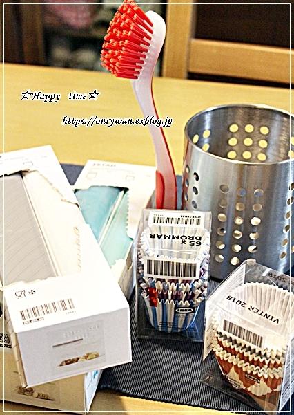そぼろ弁当とIKEAで50円ソフト♪_f0348032_17243377.jpg