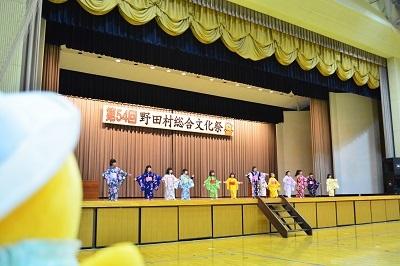【お知らせ】10月28日は野田村総合文化祭なのだ。_c0259934_09505255.jpg