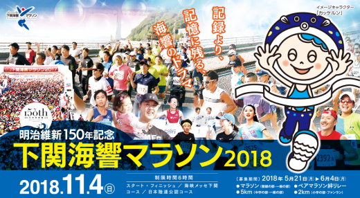 コニーカップ開催日変更?ですやん!_f0056935_20195699.jpg