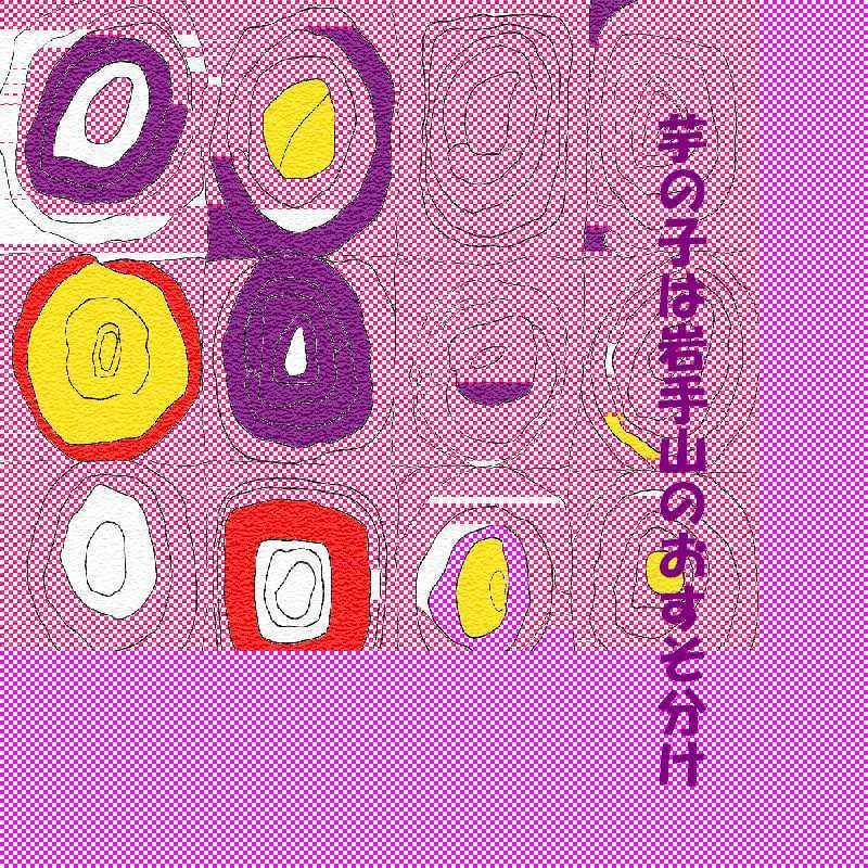 f0117041_05200717.jpg