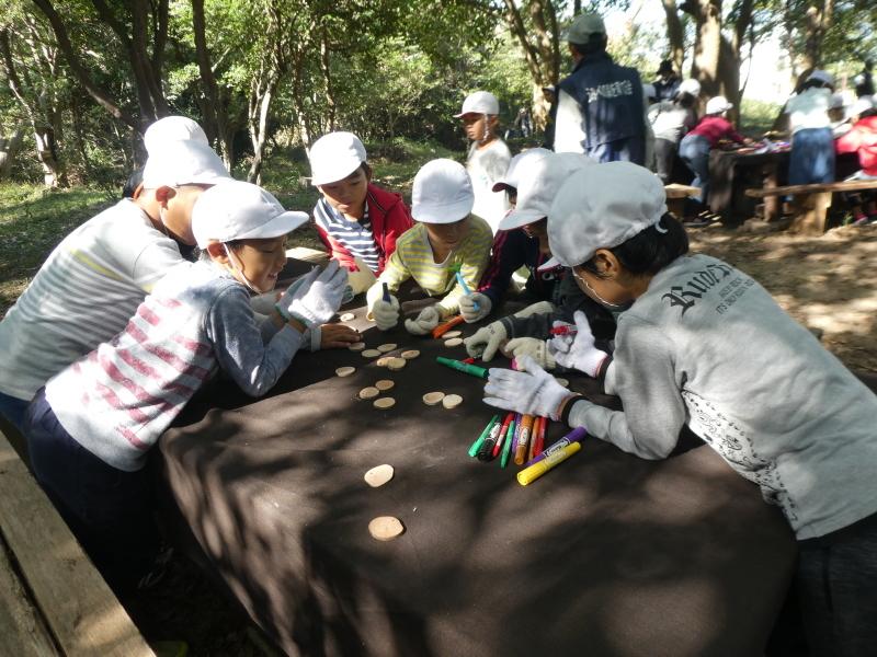 東光小学校4年生遠足「里山体験」サポート_c0108460_16323131.jpg