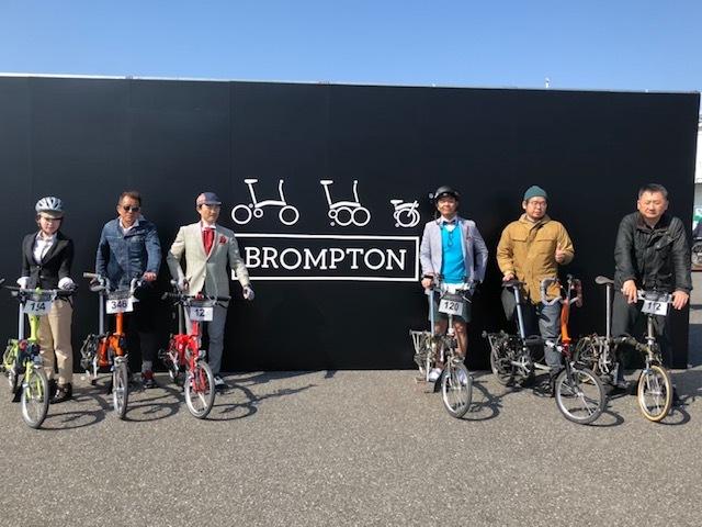 BROMPTON WORLD CHAMPIONSHIP JAPAN 2019_d0197762_17111588.jpg