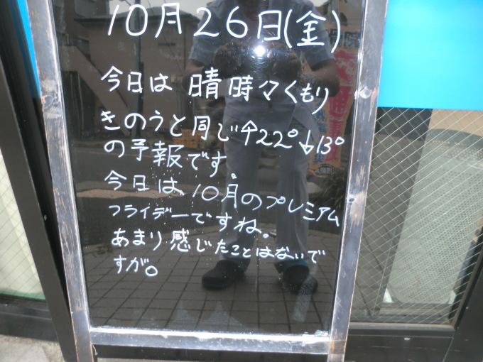 b0170063_09300337.jpg