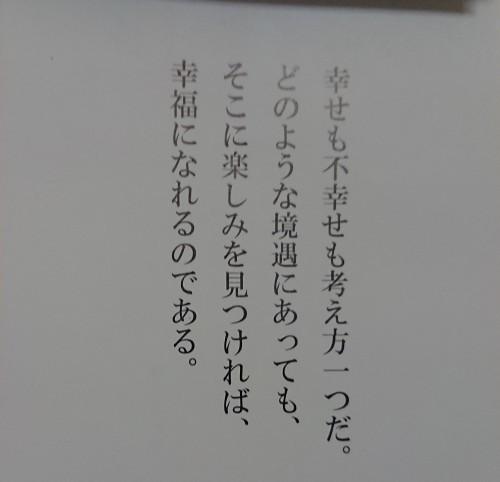 c0100865_06432016.jpg