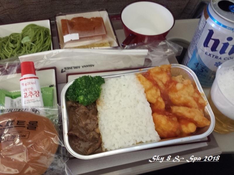 ◆ 機内食、その46「ソウル」へ(2017年4月)_d0316868_23261660.jpg