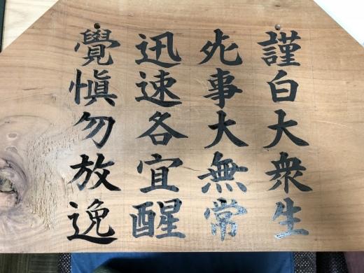 樹木葬   大満寺霊園_a0274383_20022679.jpeg