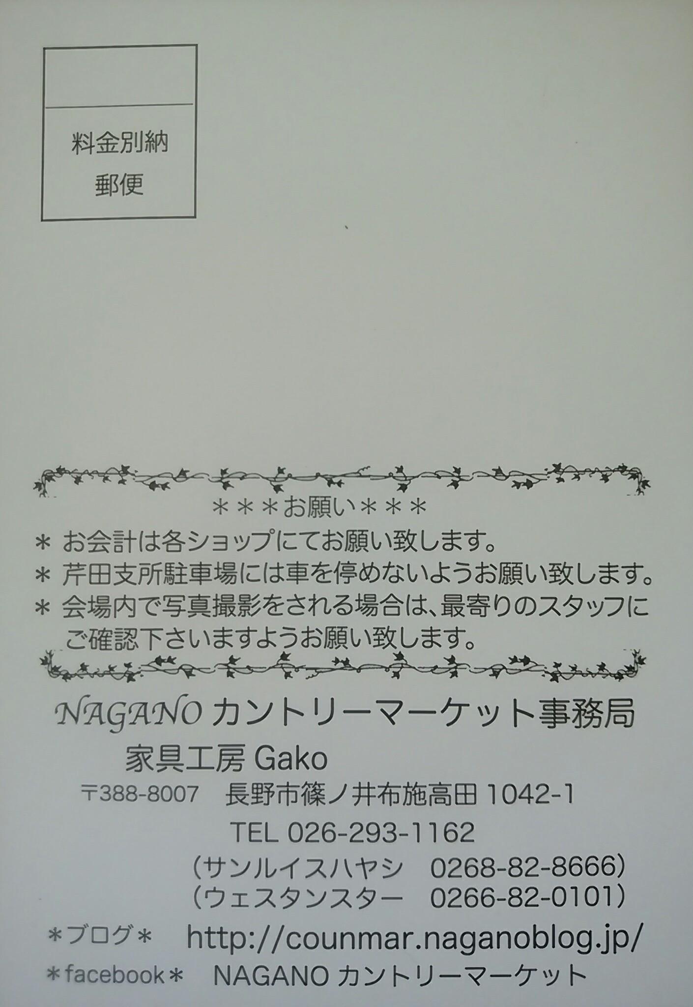 f0255704_14492968.jpg