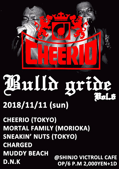 CHEERIO 2ndアルバム『SEED PUNK』取り扱い店舗&ディストロ情報★CHEERIO 2018 LIVE SCHEDULE(2018.10.27.更新)_b0159810_13413362.jpg