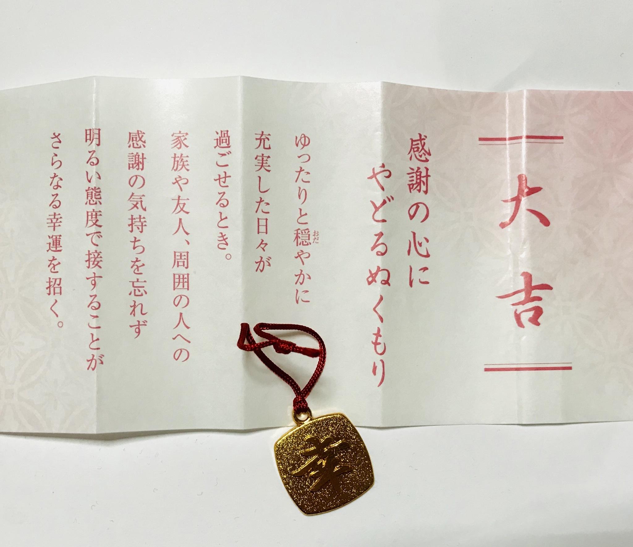キナコ40代突入 (*≧∀≦*)!_f0115311_00340068.jpeg