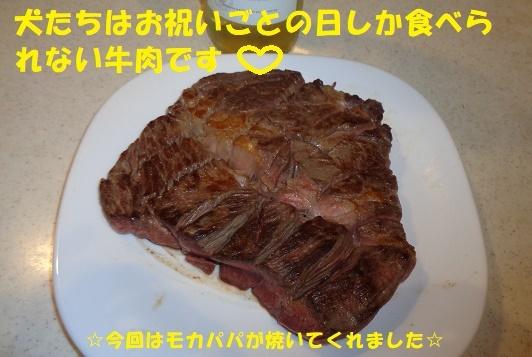 f0121712_00252213.jpg