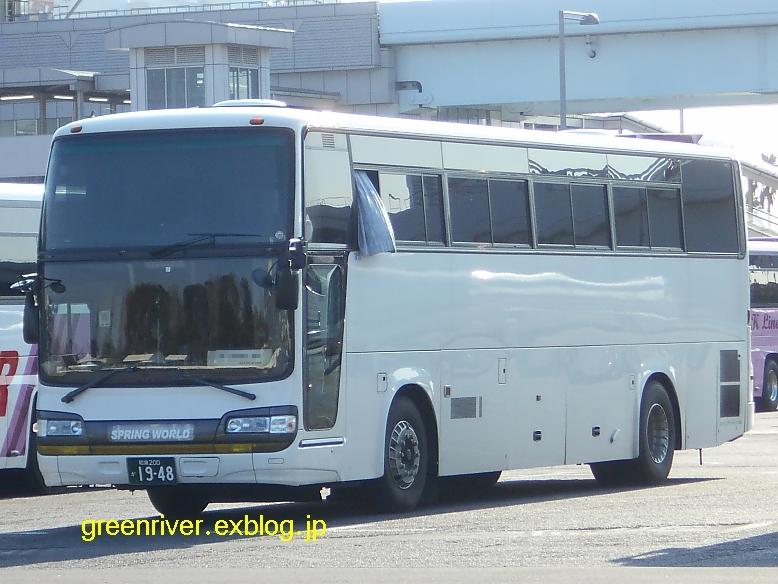 スプリングワールドバス 1948_e0004218_22024020.jpg