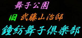 a0068035_17295163.jpg