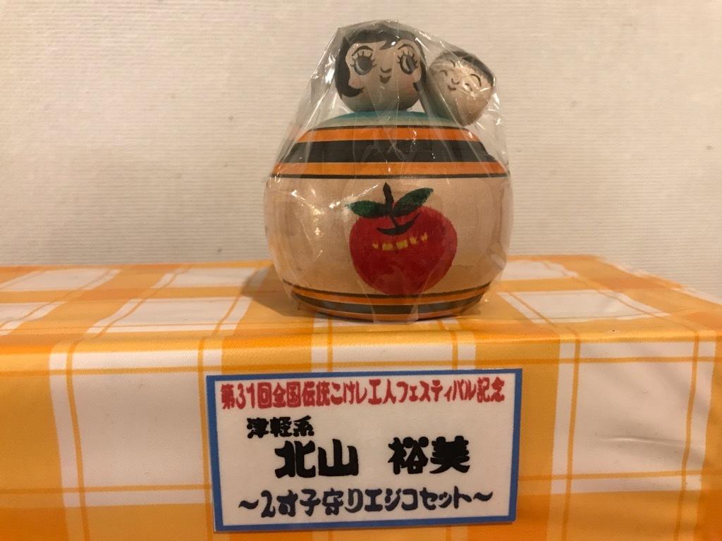 第31回工人フェス記念 2寸子守えじこセット販売のお知らせ!_e0318040_10255119.jpg