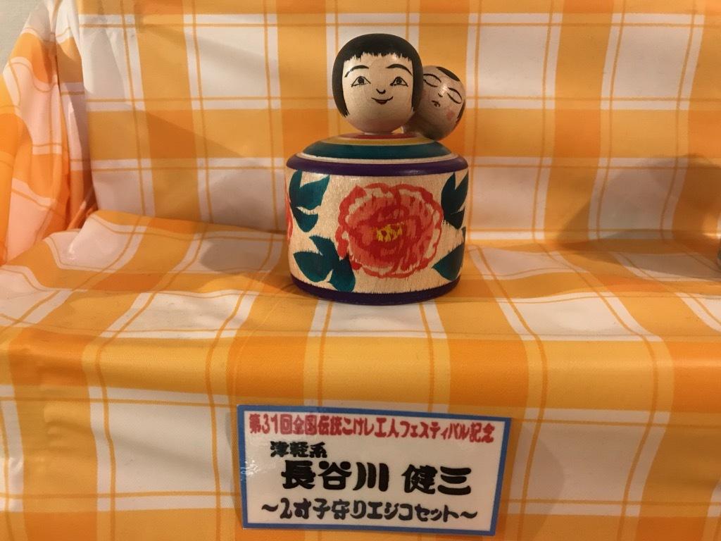 第31回工人フェス記念 2寸子守えじこセット販売のお知らせ!_e0318040_10260600.jpg
