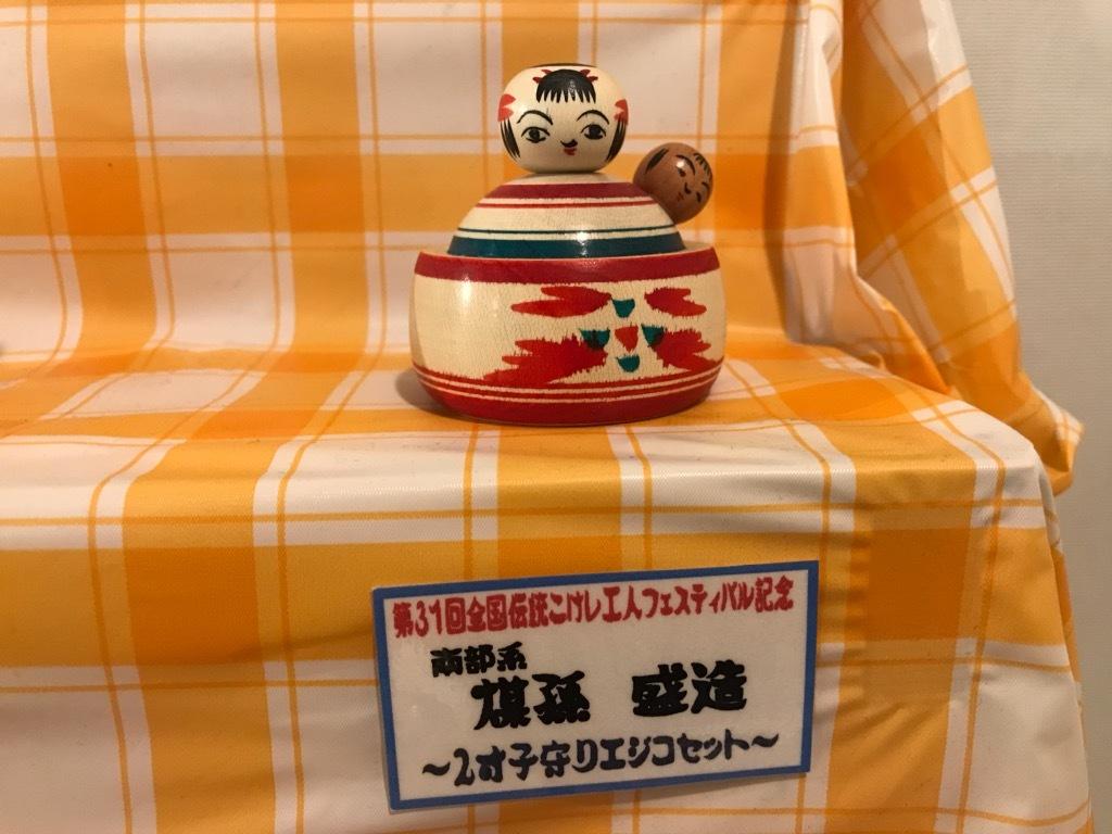 第31回工人フェス記念 2寸子守えじこセット販売のお知らせ!_e0318040_10271098.jpg