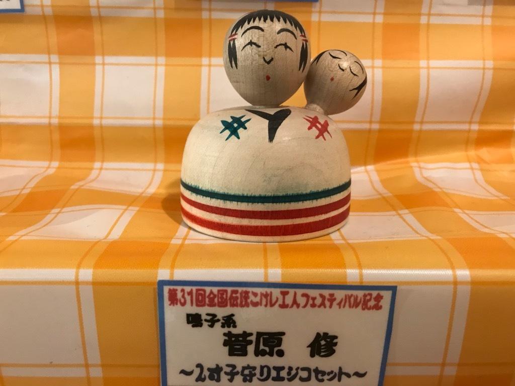 第31回工人フェス記念 2寸子守えじこセット販売のお知らせ!_e0318040_10283037.jpg