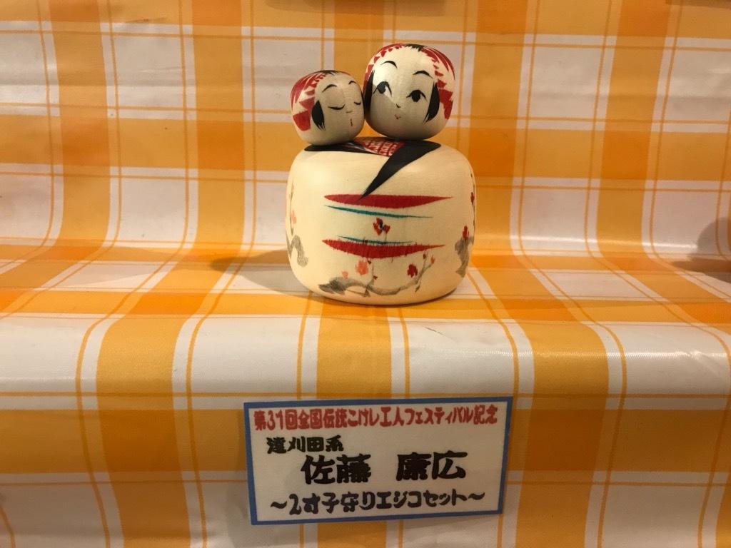 第31回工人フェス記念 2寸子守えじこセット販売のお知らせ!_e0318040_10333840.jpg