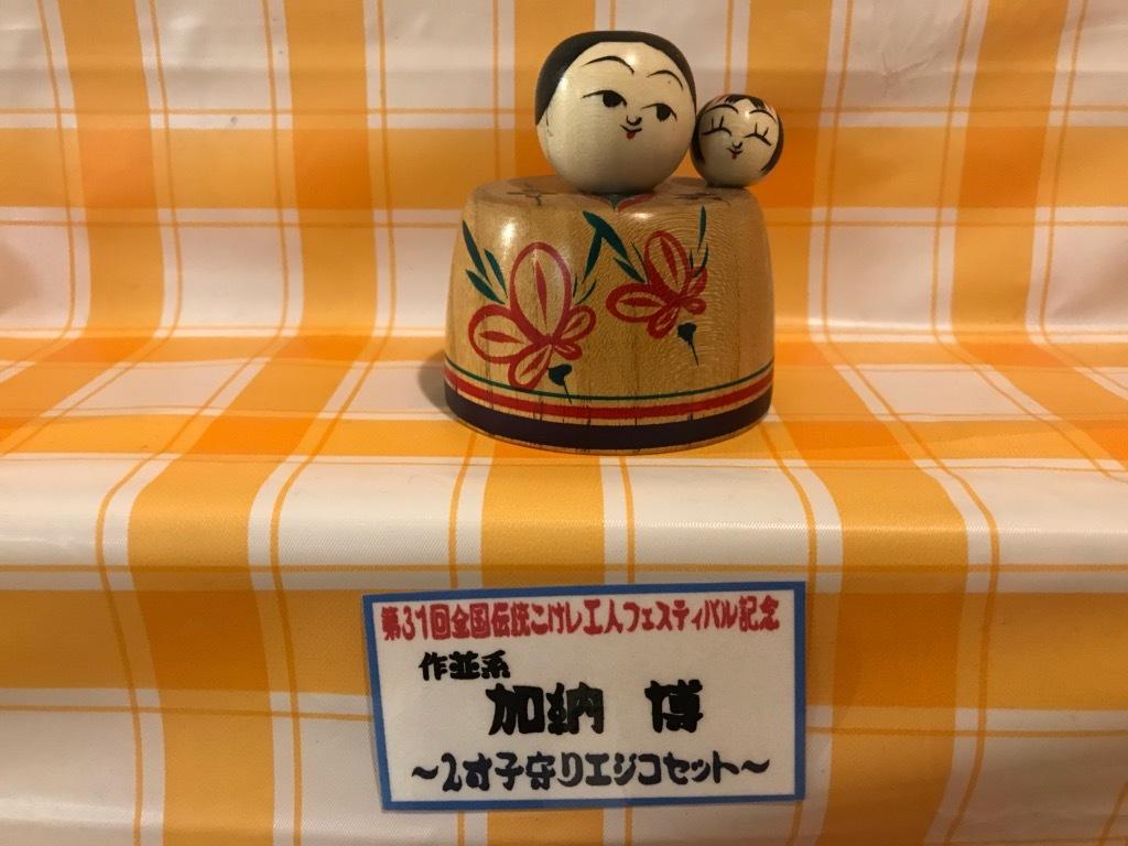 第31回工人フェス記念 2寸子守えじこセット販売のお知らせ!_e0318040_10340524.jpg