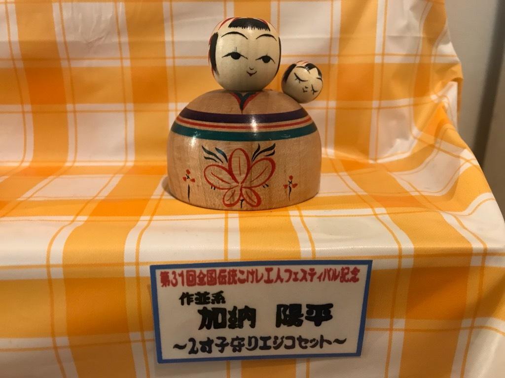 第31回工人フェス記念 2寸子守えじこセット販売のお知らせ!_e0318040_10342003.jpg