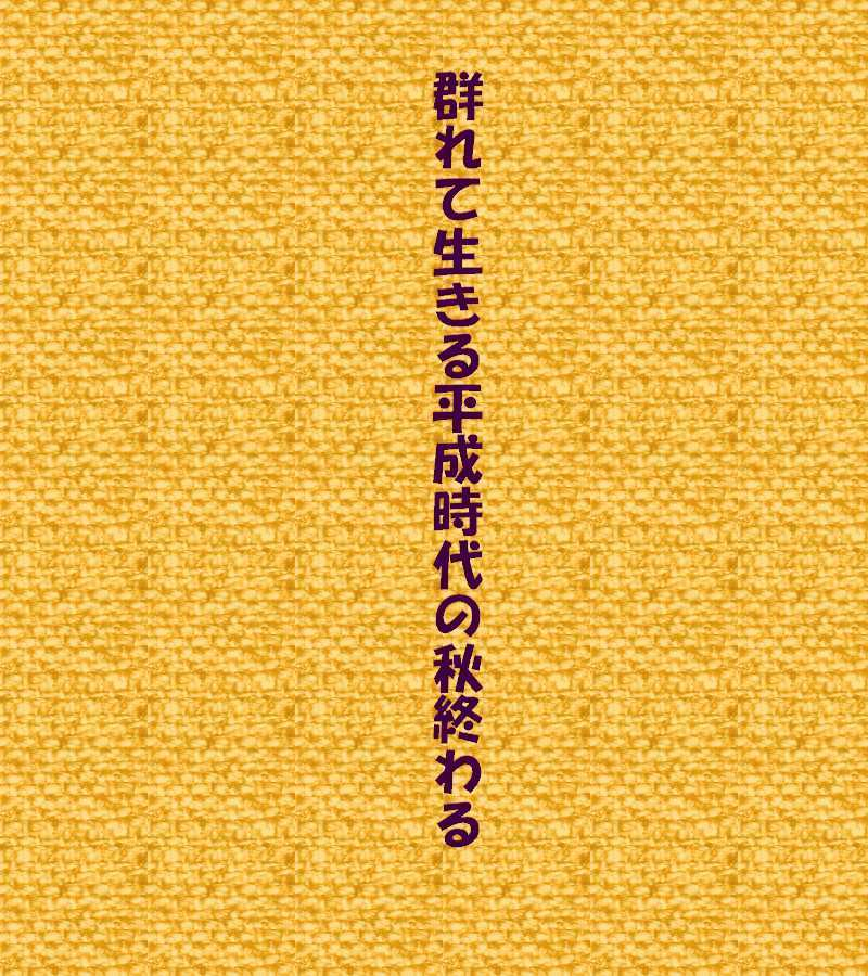 f0117041_05050098.jpg