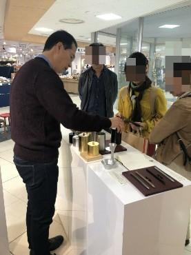 10/25(木)  JR京都伊勢丹さんに出店中!_a0272042_22051243.jpg