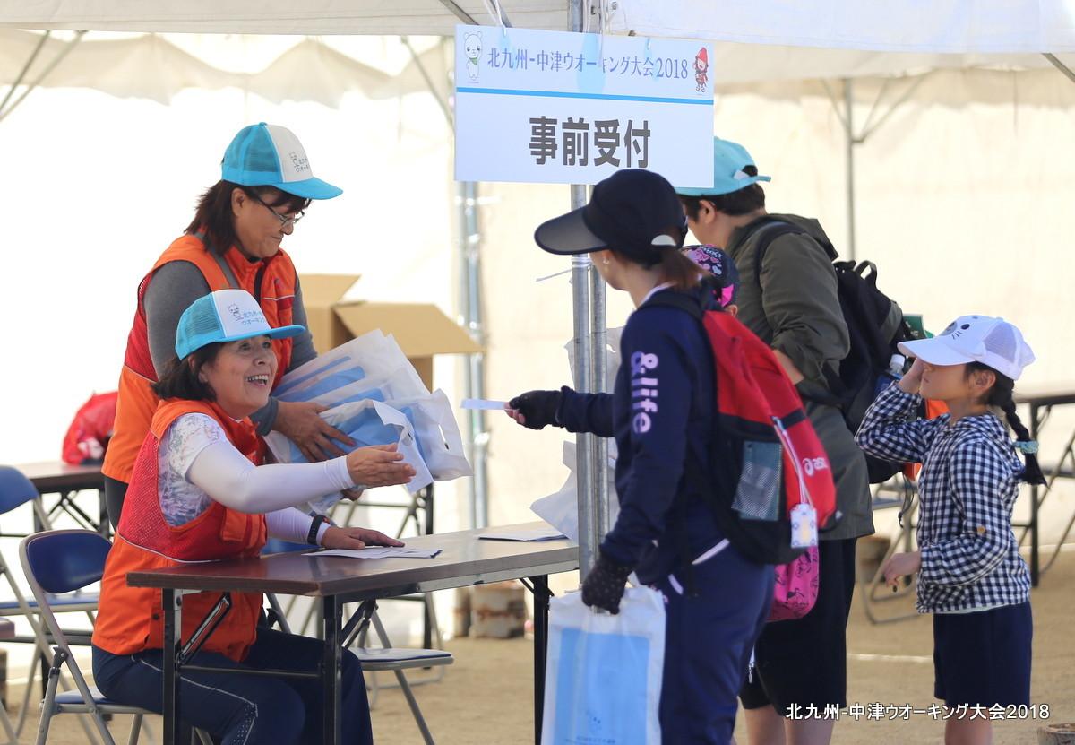 北九州ー中津ウオーキング大会2018_d0389843_11255148.jpg