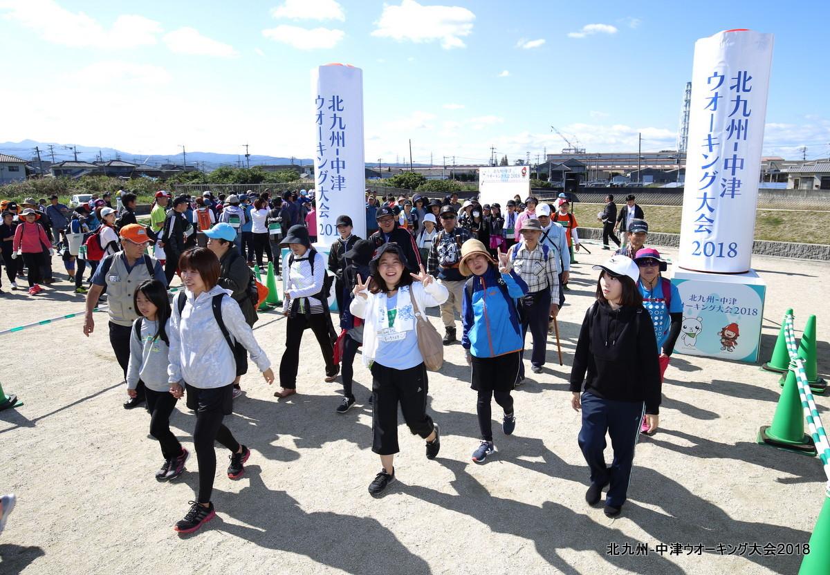 北九州ー中津ウオーキング大会2018_d0389843_11255252.jpg