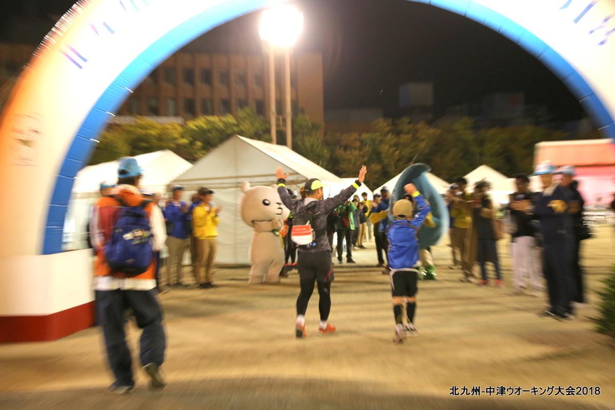 北九州ー中津ウオーキング大会2018_d0389843_11263680.jpg
