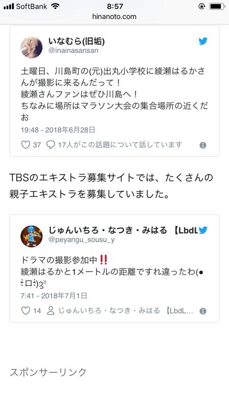 b0136045_20505154.jpg