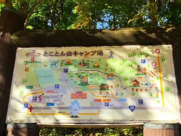 2018 秋 紅葉とキャンプツーリング Bikeで行ってきまーす!_c0261447_09422620.jpg