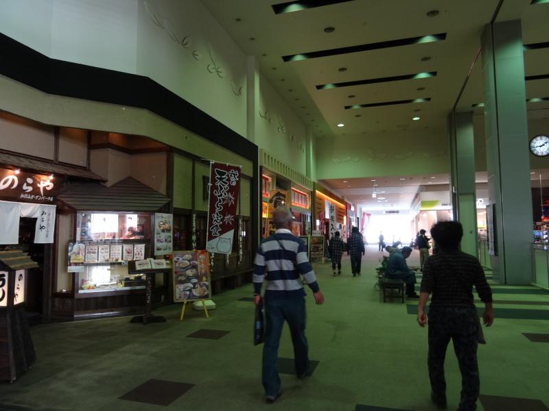 ちょこっと買い物に・・・和歌山市内_c0108460_18030832.jpg
