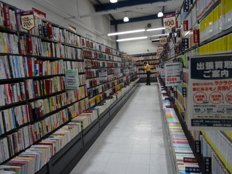 ちょこっと買い物に・・・和歌山市内_c0108460_18035024.jpg
