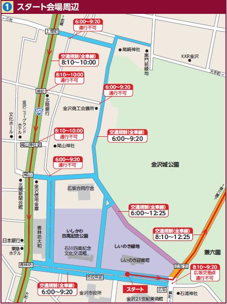 明日は金沢マラソン2018!!!_c0225067_14244348.png