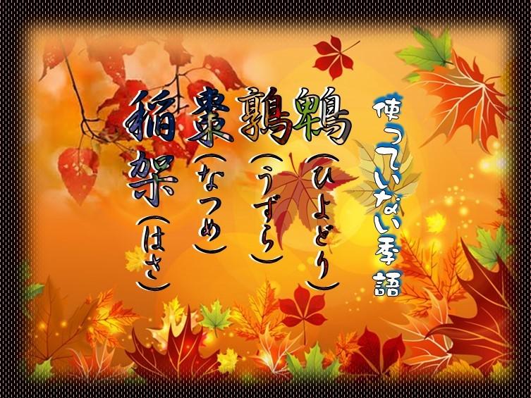 f0214467_09493041.jpg