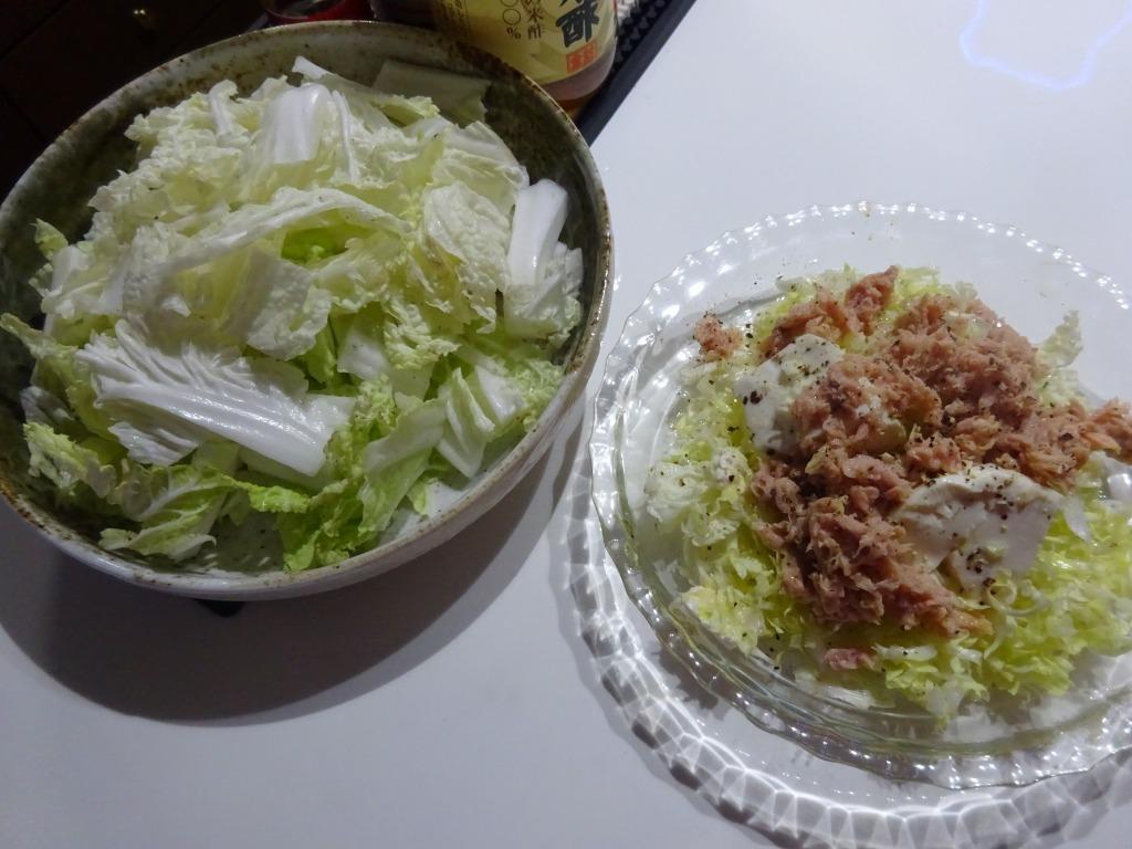 実家からの野菜第三段は、美味しく加工されている_d0061678_10202531.jpg