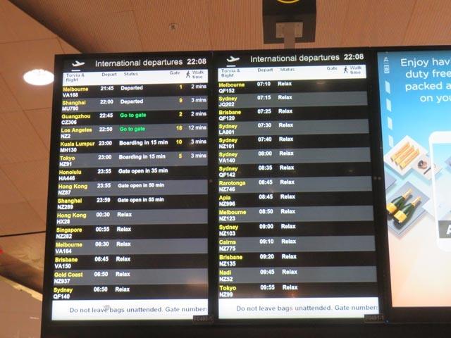 24日NZ出発〜25日日本到着_e0133780_21520076.jpg