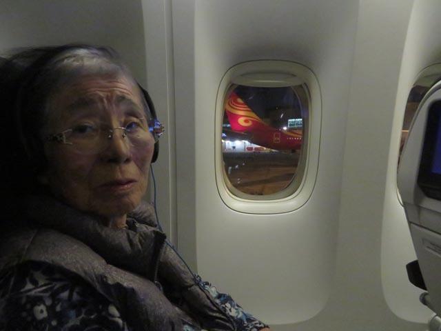 24日NZ出発〜25日日本到着_e0133780_21544266.jpg
