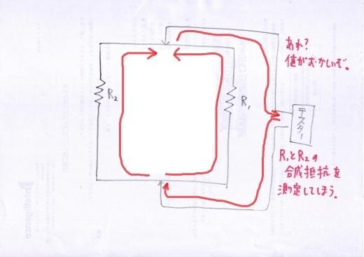 b0204981_16345040.jpg