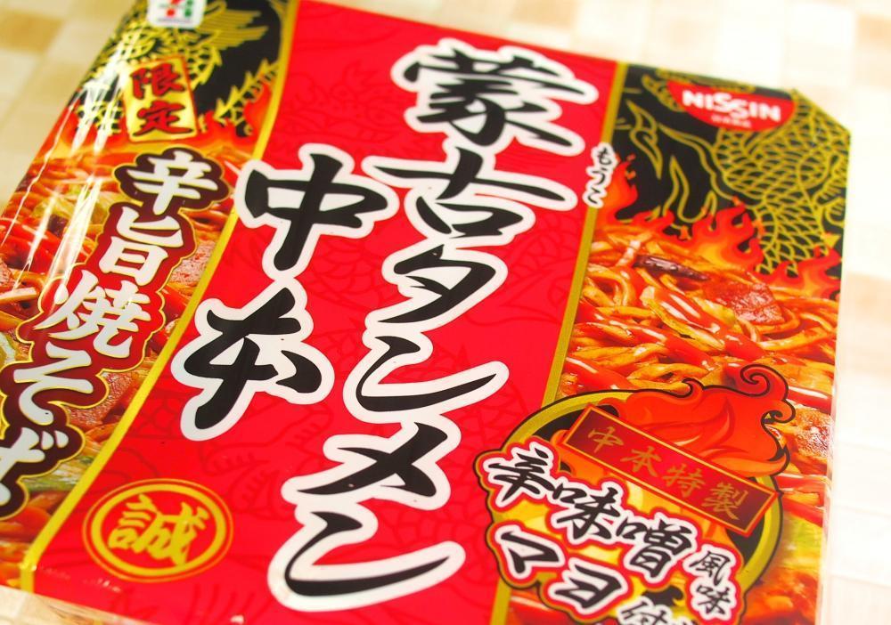 10/27 店長日記_e0173381_16260771.jpg