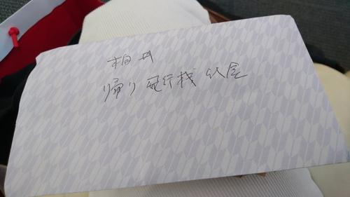 「東悟の結婚式、ご両親の努力」_a0075684_1623433.jpg